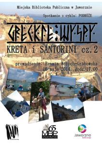 Greckie wyspy: Kreta i Santorini